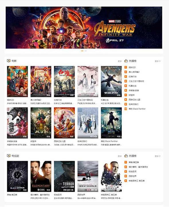 电影视频资源下载网站主题zmovie 专为电影站制作插图